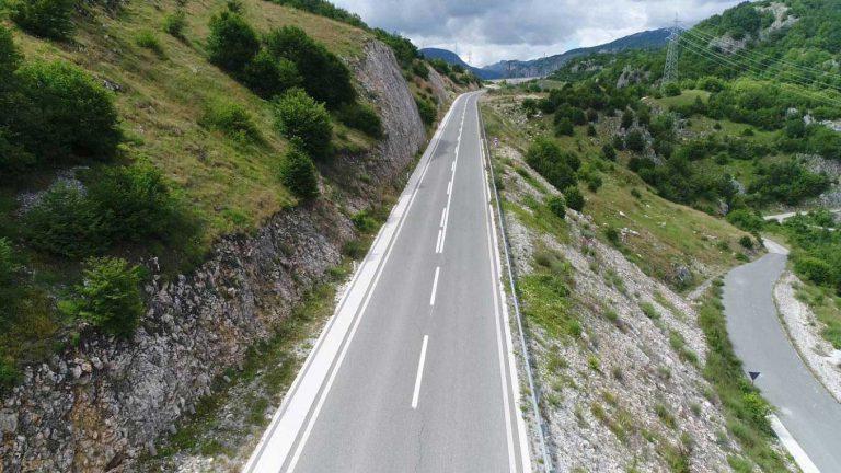 Works on the construction of the main road Risan-Žabljak, Section Šavnik-Grabovica – Tunnel Ivica