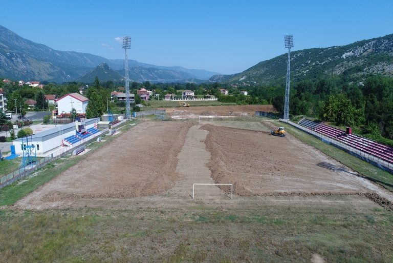 "Works on the reconstruction of the football club stadium ""Iskra"""
